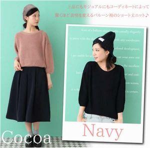 Cocoa_Navy.jpg